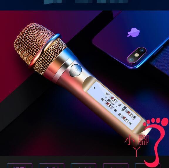 麥克風 話筒帶耳機聲卡唱歌專用k歌神器全民麥克風一體套裝直播設備全套安卓手機vivo