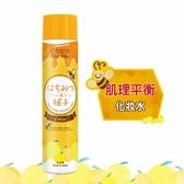 Pika Pika 蜂蜜柚子柔嫩化妝水 150ml