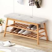 換鞋凳鞋柜可坐多功能門口簡易實木多層防塵宿舍置物架家用鞋架子 快速出貨