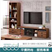 《固的家具GOOD》383-3-AJ 蒙特利2尺開放二抽書櫃【雙北市含搬運組裝】