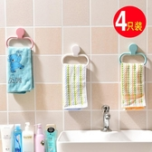免打孔粘貼式毛巾環廚房抹布掛架浴室衛生間壁掛毛巾架掛毛巾架子