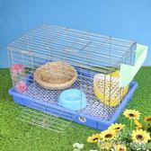 JESSIE藍盆兔子籠 兔籠子大號 荷蘭豬籠 豚鼠籠WD 晴天時尚館