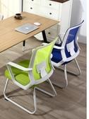 電腦椅 百深電腦椅家用辦公椅子舒適轉椅現代簡約人體工學游戲靠背座椅 YTL