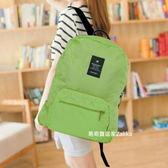 韓國創意品牌 RSD多功能防水旅行後背包 綠色