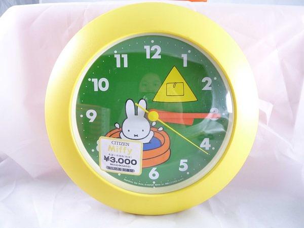 【震撼精品百貨】Miffy 米菲兔米飛兔~可掛式鬧鐘『綠底黃邊』
