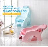 寶寶洗頭椅兒童躺椅小孩洗頭床加大號洗發架洗頭神器可調節jy【全館免運】