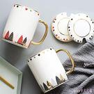 馬克杯 陶瓷馬克杯情侶對杯簡約金水杯茶杯...