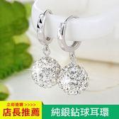 防過敏S925純銀耳環鉆球耳扣小耳圈耳釘耳墜銀飾水晶耳飾品女時尚