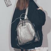 雙肩包女2020年新款時尚韓版百搭ins超火女士軟皮小書包旅行背包 中秋節全館免運