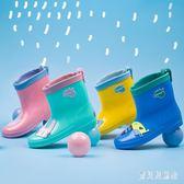 兒童雨鞋 男童女童水鞋寶寶幼兒園防滑小學生小童公主1-3嬰幼 BF22730『寶貝兒童裝』
