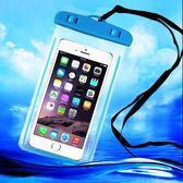 手機防水袋 水下游泳手機防水袋潛水套觸屏oppor9s蘋果6plus7/vivoX9通用華為