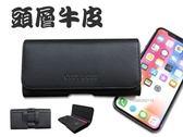 CITY BOSS 真皮 頭層牛皮 手機腰掛式皮套 ASUS ZenFone Live L1 ZA550KL /ZenFone Max ZB555KL 腰掛皮套 手機皮套