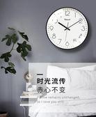 現代簡約鐘錶家用客廳靜音掛鐘時尚北歐裝飾時鐘 潮流衣舍