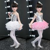 兒童演出服幼兒園現代舞蹈表演服裝