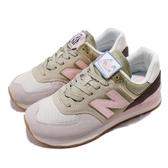 New Balance 復古慢跑鞋 574 NB 卡其 粉紅 麂皮鞋面 基本款 運動鞋 休閒鞋 女鞋【PUMP306】 WL574MLAB