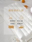 超薄款平矮超柔軟枕芯低枕頭護頸椎助寶寶單人睡眠嬰幼兒童家用男【618特惠】