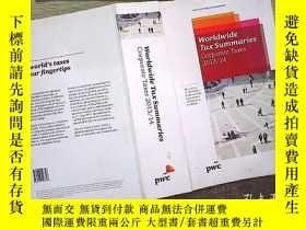 二手書博民逛書店Worldwide罕見Tax Summaries Corpora