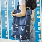 購物包 超市購物袋折疊便攜式買菜包牛津布環保袋多功能拖輪大容量手提袋【快速出貨八折鉅惠】
