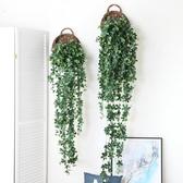 仿真招財葉子壁掛假花藤條陽台裝飾塑料藤蔓植物綠植墻面吊綠樹葉 NMS生活樂事館