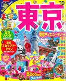 東京旅遊最新指南 2019