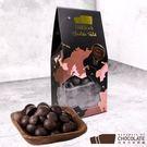 70%黑巧克力豆180g(鈕扣狀)★愛家...