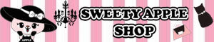 Sweety Apple Shop
