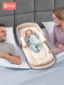 降價兩天 愛為你便攜式床中床寶寶嬰兒床多功能可折疊防壓新生兒bb仿生床墊