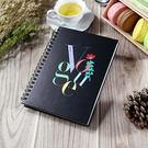 精裝筆記本【WaKase ♥ VOGUE 野餐限定┃心花朵朵 - 綺麗黑】