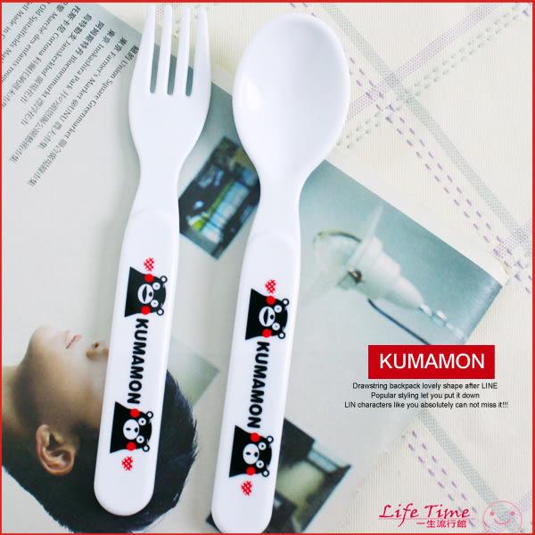 熊本熊 正版 隨身 環保餐具組 湯匙 + 叉子 湯勺 兒童餐具 B09027