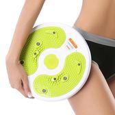 跳舞毯 扭腰盤家用跳跳瘦腰扭扭樂女健身器材運動跳舞機扭腰機