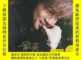 二手書博民逛書店罕見最愛-蘇有朋1992-2003(CD+VCD)黃金旗艦版82