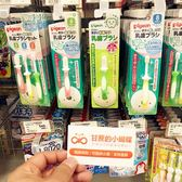 嬰兒牙刷 日本貝親嬰兒牙刷0-1-2-3歲兒童訓練乳牙刷寶寶幼兒硅膠軟毛牙刷 居優佳品