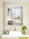 軟鏡子 鏡子自粘貼墻洗手間廁所鏡面貼紙衛...
