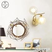 床頭燈北歐床頭燈具臥室壁燈現代簡約風格創意過道客廳壁燈酒店走廊壁燈 時尚芭莎WD