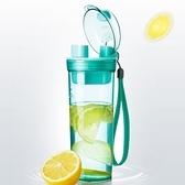 水杯 水杯新款晶彩400ml塑料便攜防漏簡約運動旅游男女可愛杯子