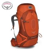 OSPREY Atmos AG 50 網架型登山背包 紅 #AG50
