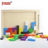 實木彩色俄羅斯方塊積木拼圖嬰幼兒童早教益智力動腦百變玩具3歲   麻吉鋪