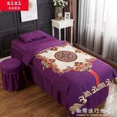 純色按摩床罩民族風美容院SPA美容床床套定做美容床罩四件套igo『歐韓流行館』