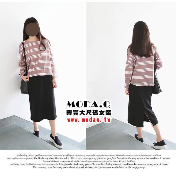*MoDa.Q中大尺碼*【Y1230】舒適四季百搭款棉質小窄中長裙