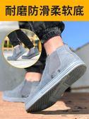 勞保鞋夏季電焊工勞保鞋男士輕便透氣防臭防燙防砸防刺穿工地工作一腳蹬 寶媽優品