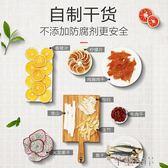乾果機 食品烘幹機家用小型水果幹果機寵物食物脫水風幹機肉 芊墨LX