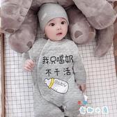 新生兒夾棉保暖嬰兒連體衣秋冬寶寶連身衣男女爬服【奇趣小屋】