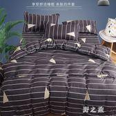 床單四件套  簡約現代ins床單單件純棉家用床上學生宿舍被單單人1.5m KB9142【野之旅】