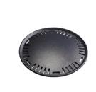 幸福居*韓式碳烤爐烤盤 專烤盤295mm 麥飯石不粘烤盤 烤肉盤 碳烤盤(29.5CM)