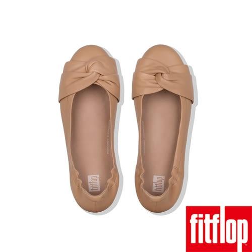 【FitFlop】TWISS METALLIC BALLERINAS(胭脂裸膚)