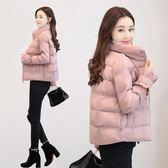 2018新款外套女冬季短款加厚棉襖韓版反季羽絨棉服女裝面包服棉衣  初見居家