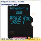 金士頓 Kingston SDCG2 microSDXC 128GB 90MB/s 記憶卡 128G 適用 相機 手機