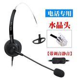 杭普VT200電腦電話耳機客服耳麥話務員電銷頭戴式調音水晶頭降噪 百搭潮品