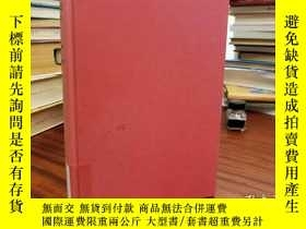二手書博民逛書店The罕見Anatomy of Influence: Literature as a Way of LifeY