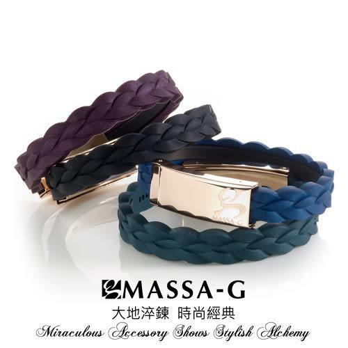 絕色交響  第一樂章  鍺鈦手環-MASSA-G